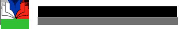 Логотип АНОО ДПО «Центр ППК ТДК» Подготовка кадров всех направлений