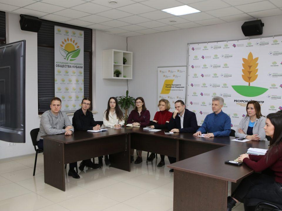 Общественная палата Краснодарского края провела онлайн-совещание
