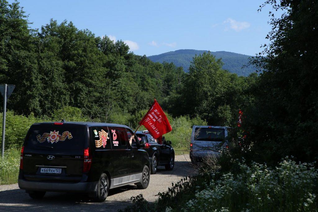 На Кубани прошел автопробег по местам боевой славы, организованный Госавтоинспекцией