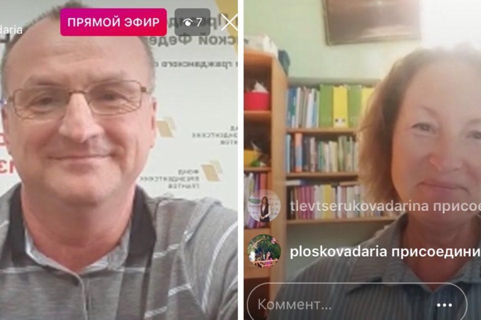Сочинский Иппоцентр «Маргарита»: практикуя особый способ адаптации