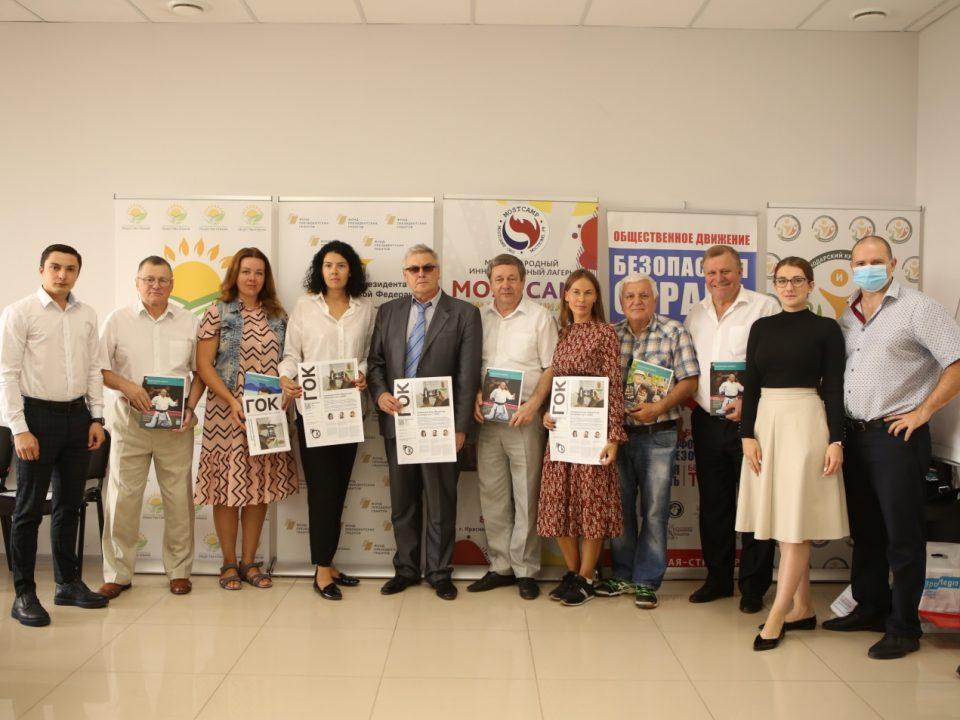 Состоялась презентация специального проекта журнала «Социальная защита в России»