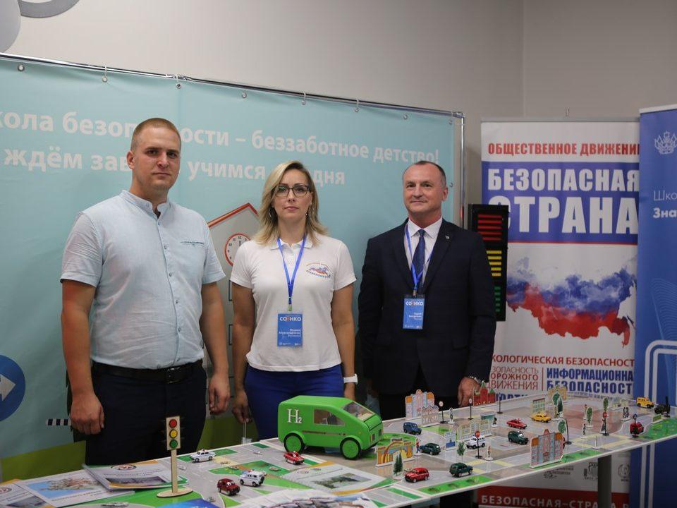 Встреча руководителей некоммерческих организаций региона проведена в Краснодарском центре «Аквариум»