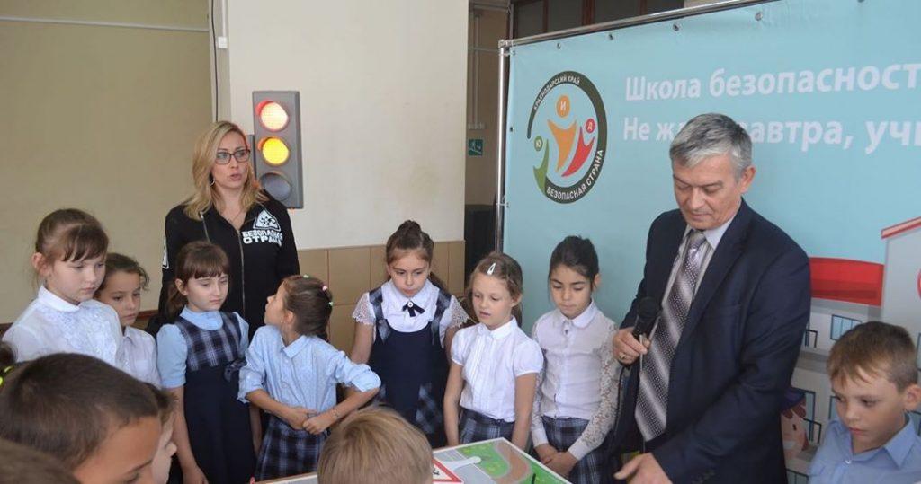 """Проведение заключительных занятий программы """"Школа знаток безопасности"""" в Краснодаре."""