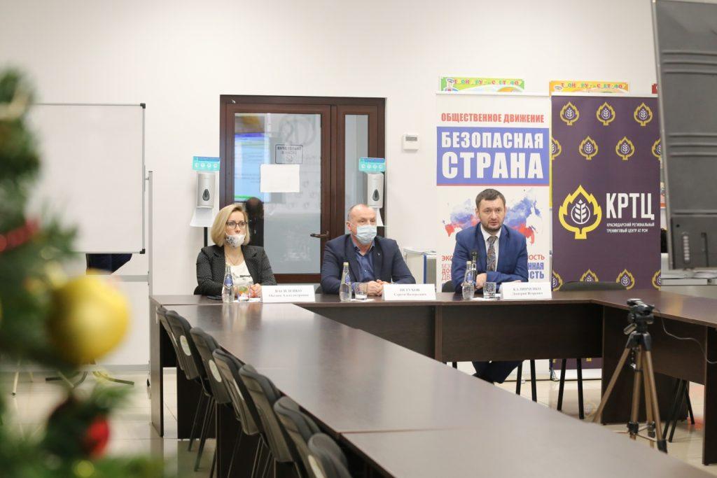 Финальная онлайн-конференция по переходу Краснодарского края на прямой порядок выплат пособий по обязательному социальному страхованию