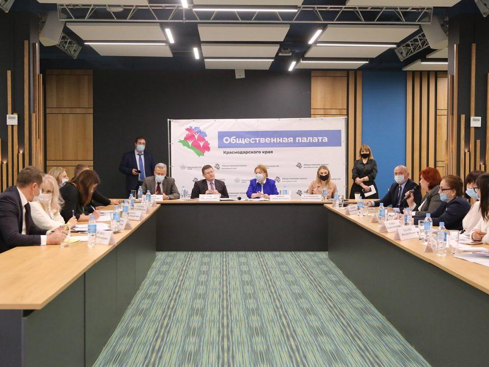 В столице Кубани обсудили развитие некоммерческого сектора региона