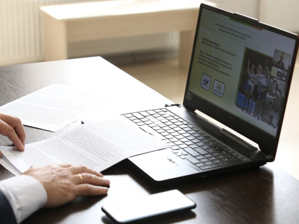 Межрегиональный онлайн-марафон «Социальное предпринимательство. Вызовы и возможности»